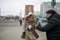 Пролетарский глава Сергей Шестаков поднял тулячкам настроение, Фото: 1