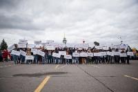 День города - 2015 на площади Ленина, Фото: 119