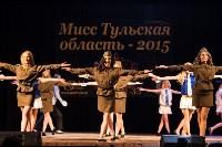 Мисс Тульская область-2015, Фото: 79