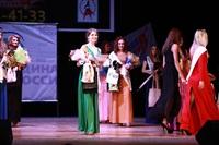 Мисс Тульская область - 2014, Фото: 462