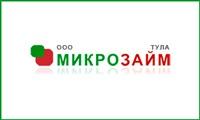 Микрозайм-Тула, Фото: 1