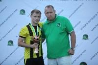 Первый в истории Кубок Myslo по мини-футболу., Фото: 1