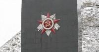 """Открытие """"Кургана Бессмертия"""", 14.12.2015, Фото: 13"""