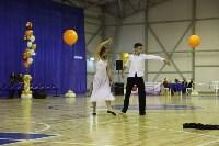 Танцевальный турнир «Осенняя сказка», Фото: 38