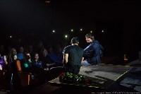 Концерт Эмина в ГКЗ, Фото: 37