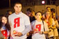 "Акция ""Мы помним"", 7 августа 2014 года, Фото: 7"