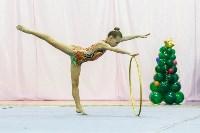 Кубок общества «Авангард» по художественной гимнастики, Фото: 76