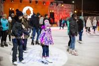 Как туляки отпраздновали Старый Новый год на музыкальном катке кластера «Октава», Фото: 74