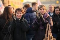 Празднование годовщины воссоединения Крыма с Россией в Туле, Фото: 57