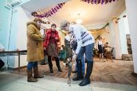 Выставка собак в Туле, 29.11.2015, Фото: 42