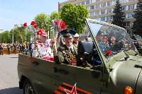 Бессмертный полк в Туле, Фото: 129