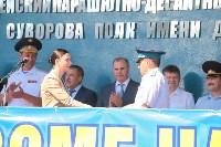Тульские десантники отметили День ВДВ, Фото: 33