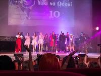 Аниме-фест Yuki no Odori в Туле в фотографиях участников  , Фото: 10