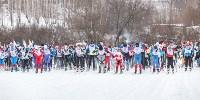 «Яснополянская лыжня - 2016», Фото: 28