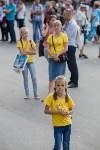 «Школодром-2018». Было круто!, Фото: 136