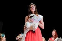 Мисс Совершенство 2016, Фото: 152