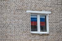 """""""Окна Победы"""", Фото: 23"""