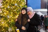 Как туляки отпраздновали Старый Новый год на музыкальном катке кластера «Октава», Фото: 68