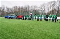 Турнир по мини-футболу памяти Евгения Вепринцева. 16 февраля 2014, Фото: 1