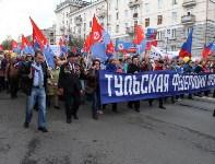 Первомайское шествие и митинг, Фото: 3