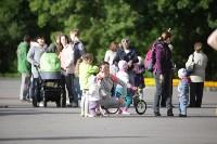 День России в Центральном парке, Фото: 10