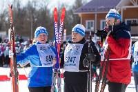 Лыжня России-2020, Фото: 143