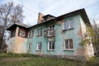 Жители Щекино: «Стены и фундамент дома в трещинах, но капремонт почему-то откладывают», Фото: 1