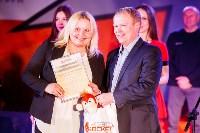 Плавск принимает финал регионального чемпионата КЭС-Баскет., Фото: 115