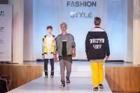 Фестиваль Fashion Style 2017, Фото: 133
