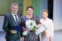 20 тульских супружеских пар получили медаль «За любовь и верность», Фото: 4