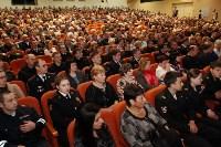 В Городском концертном зале поздравили тульских полицейских, Фото: 11