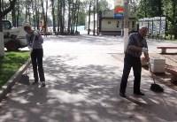 Субботник в Туле 30 мая, Фото: 33