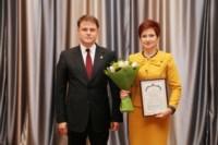 Губернатор поздравил тульских педагогов с Днем учителя, Фото: 32