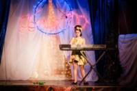 Мисс Барби-2014, Фото: 11