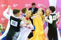 I-й Международный турнир по танцевальному спорту «Кубок губернатора ТО», Фото: 113