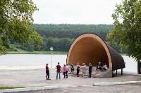 парк и пруд усадьбы Мосоловых, Фото: 6