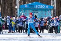 Лыжня России-2020, Фото: 126