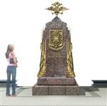 Эскизы памятника, посвященного Первой мировой войне, Фото: 4