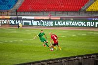 «Арсенал» - «Рубин»: Первый тайм – это безобразие, Фото: 91