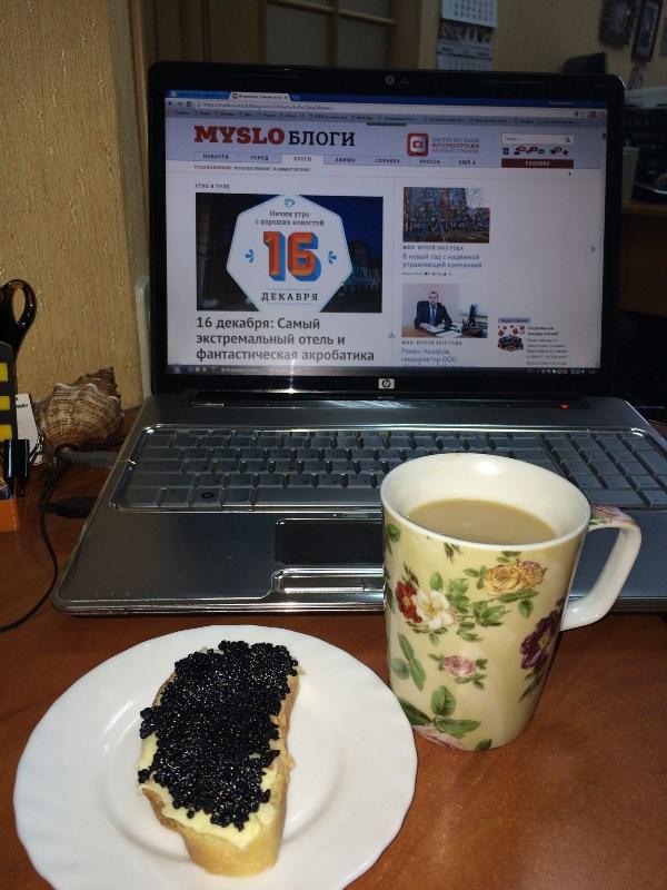 Мне кажется отличное начало дня!)))