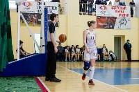 Женский баскетбол, Фото: 34