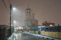 Апрельский снегопад - 2021, Фото: 32