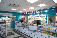 В каких аптеках Тулы всегда полный ассортимент?, Фото: 41