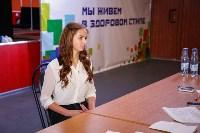 Кастинг на Мисс Студенчество 2016, Фото: 134
