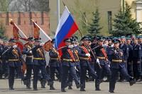 День Тульской дивизии ВДВ: на площади Ленина приземлились парашютисты, Фото: 43
