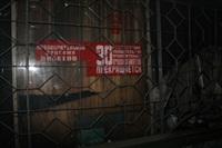 Пожар в здании бывшего кинотеатра «Искра». 10 марта 2014, Фото: 16