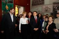 Открытие Краеведческого музея. 20 декабря 2013, Фото: 5