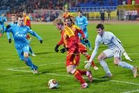 «Арсенал» Тула - «Зенит-2» Санкт-Петербург - 2:1, Фото: 51