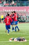 «Арсенал» Тула - ЦСКА Москва - 1:4, Фото: 112