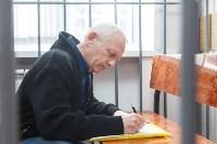 Приговор Александра Прокопука, Фото: 22